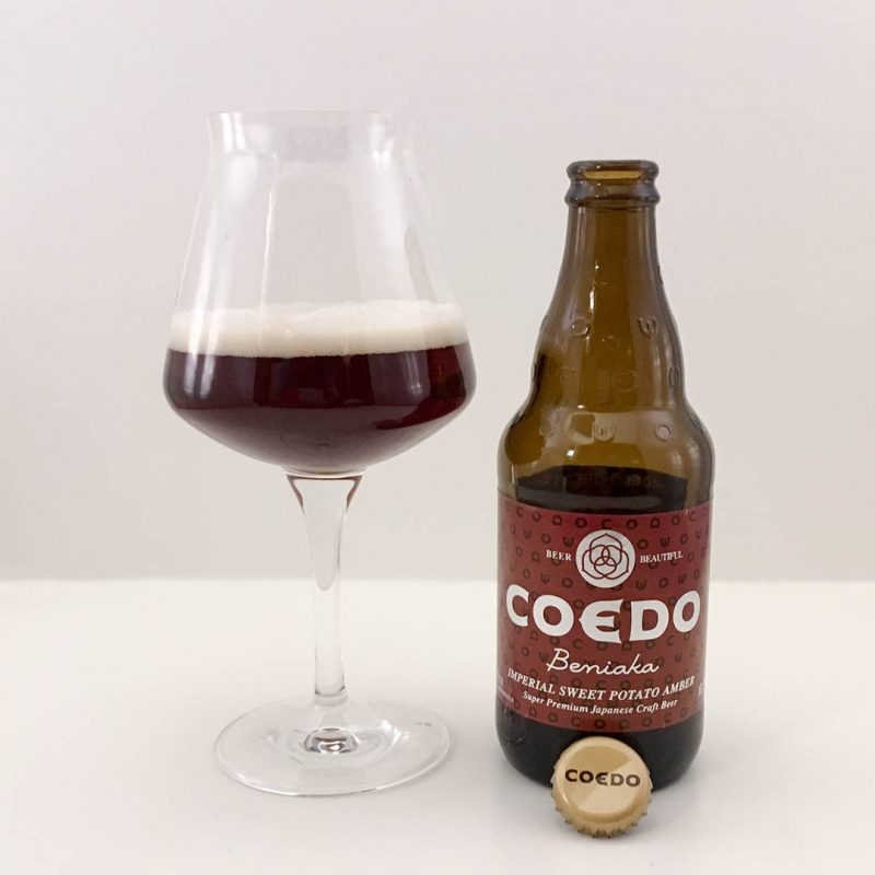 Coedo Beniaka Imperial Sweet Potato Amber är en annorlunda och säregen öl.