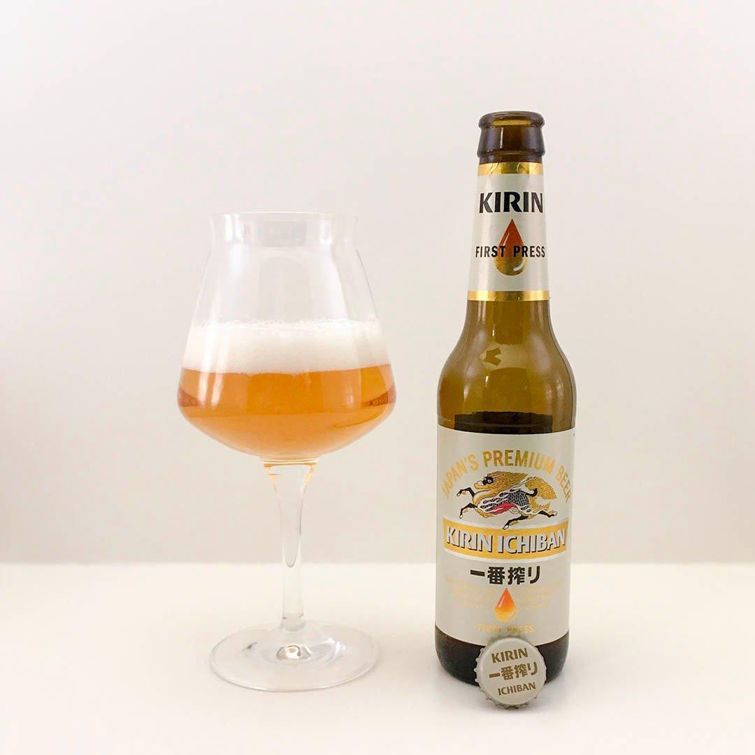 Kirin Ichiban är tråkig och enformig öl att dricka i längden.