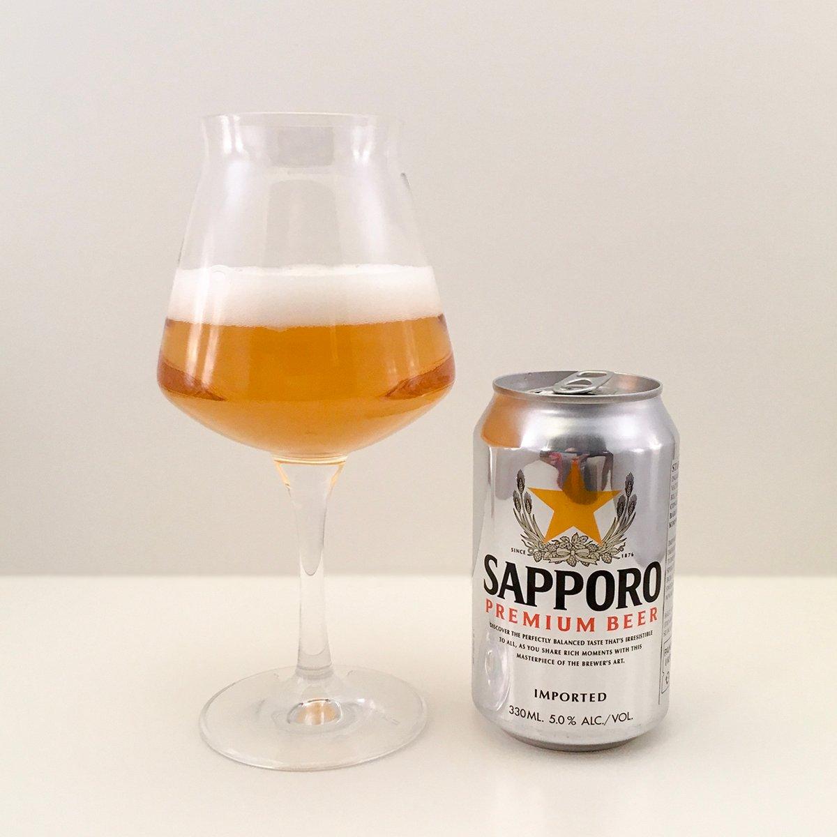 Sapporo Premium Beer är god i sin enkelhet. En öl med enkla balanserade dofter och smaker.