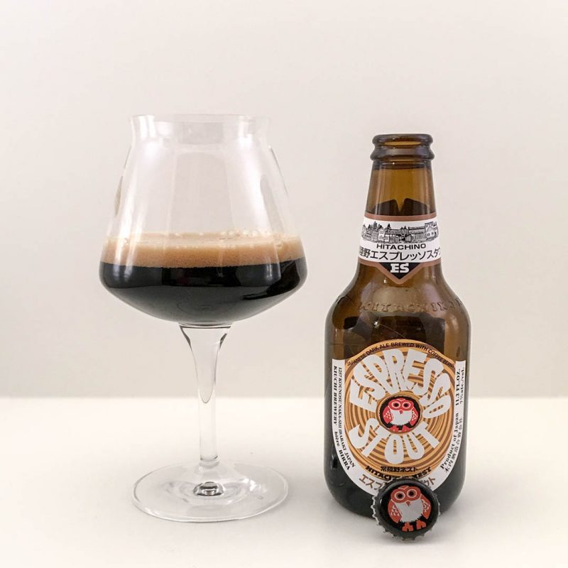 Hitachino Nest Espresso Stout är misslyckad öl. Det smakar inte bra.