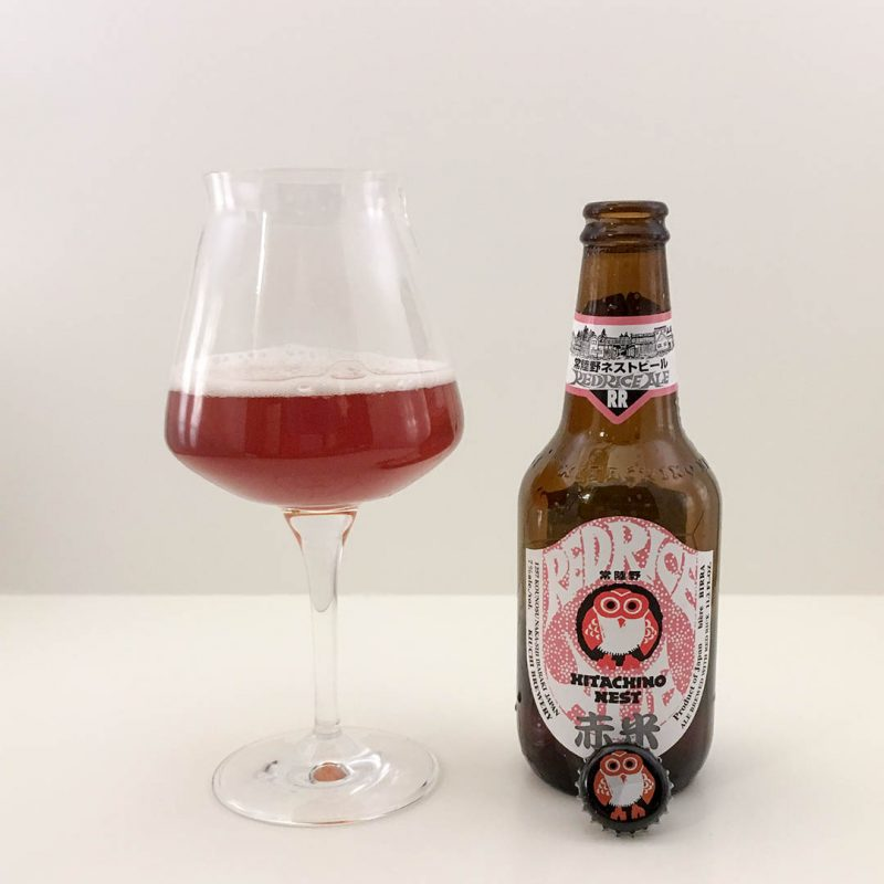 Hitachino Nest Red Rice Ale är ölen från rymden levererad av ett ufo.